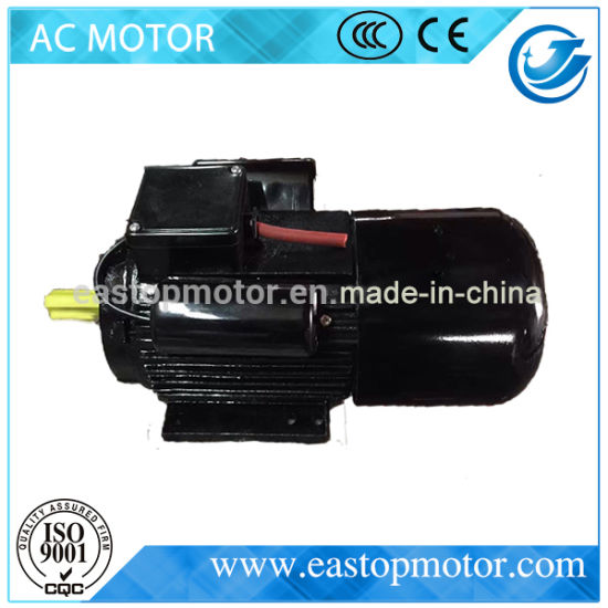 Yc Electric Motor for Agricultural Processing Machinery with Aluminum Housing