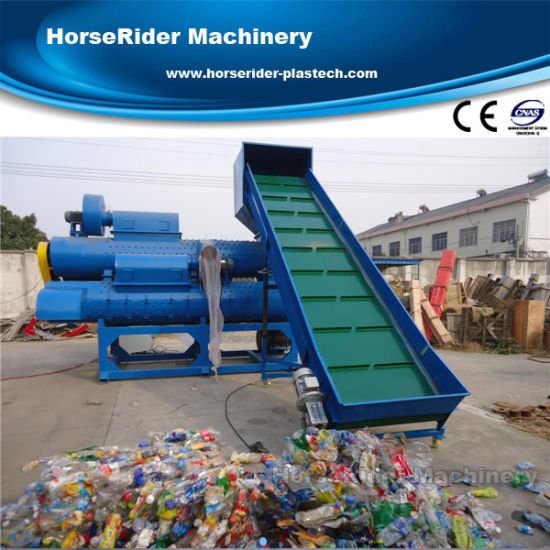 New Technology Pet Plastic Recycling Washing Machine with Cold&Hot Washing System