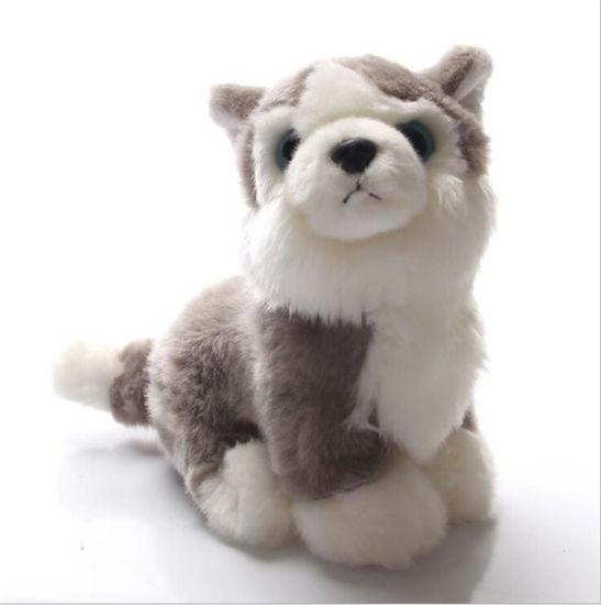 New Style Plush Dog Doll