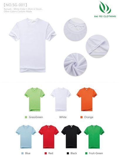 Wholesale Adult Cheap T-Shirt for Promotional with Printing