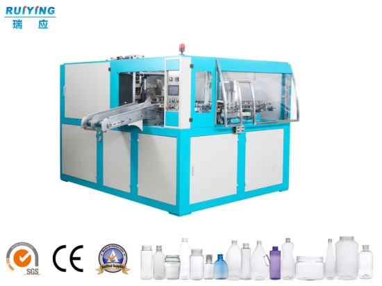 Pet Plastic Automatic Blowing Moulding Mineral Water Juice Bottle Making Blower Jar Blow Molding Machine Factory Price Small PP PE 100 Ml - 2 Liter - 5 Gallon pictures & photos
