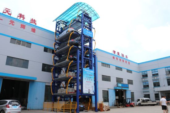 Automated Chain Vertical Car Parking Tower Building