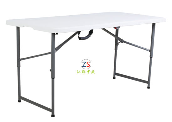4FT Outdoor Plastic Folding In Half Table