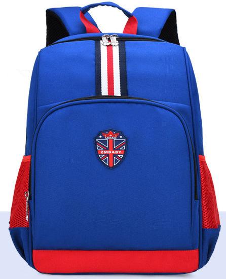 New Children's Shoulder Backpack Day Pack Oxford School Bag