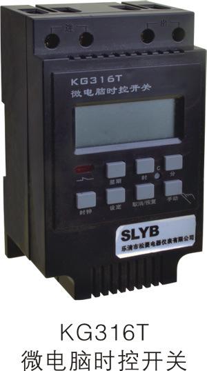 Kg316t Weekly Timer Switch Digital Light Timer Control Switch / Kg316t Time Digital Timer / Street Light Timer Switch
