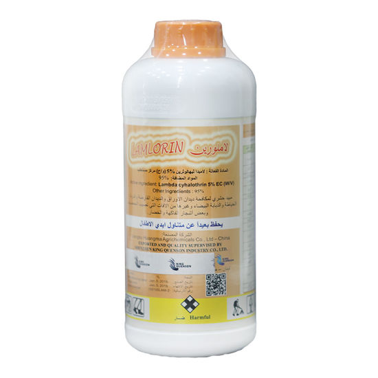 Non-Systemic Insecticide Pest Control Lambda-Cyhalothrin 50g/L Ec Insecticide Supplier pictures & photos