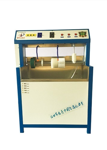 Shoes Cleaner Machine for Laundry