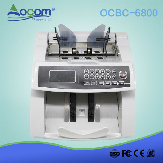 Value Money Counter Bundle Currency Banknote Counting Machine