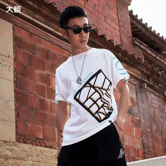 Brand Dakun Big Pattern Color Collision Printing Round Neck Fashion T-Shirt