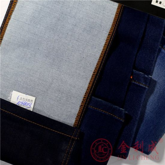 "58/59""Dark Blue Cotton Polyester Spandex Denim Fabric pictures & photos"