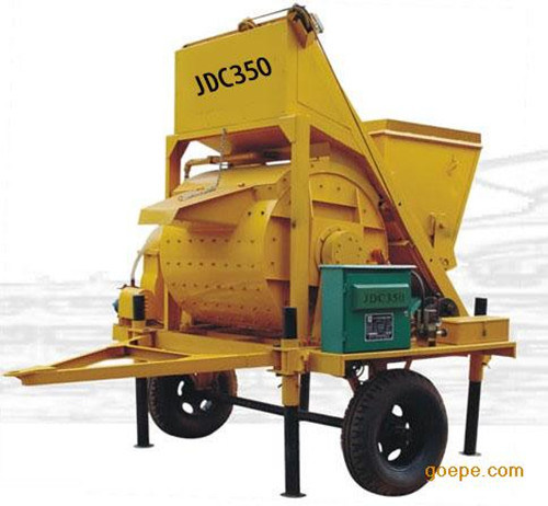 (JDY500) Hydraulic Type Concrete Mixer pictures & photos