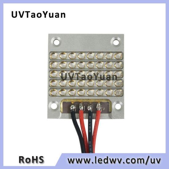 365nm 100W UV Module Curing Lamp