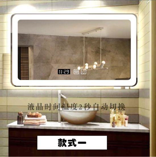 China Foshan Factory New Style Modern Design Bathroom Lighting Touch Open Led Mirror China Bathroom Washroom