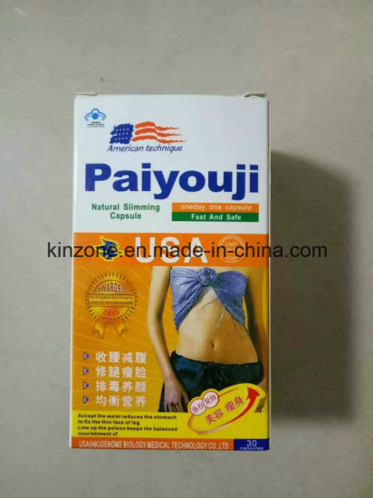 Paiyou Slimming Pills, Natural Weight Loss Capsule, Herbal Diet Pills pictures & photos