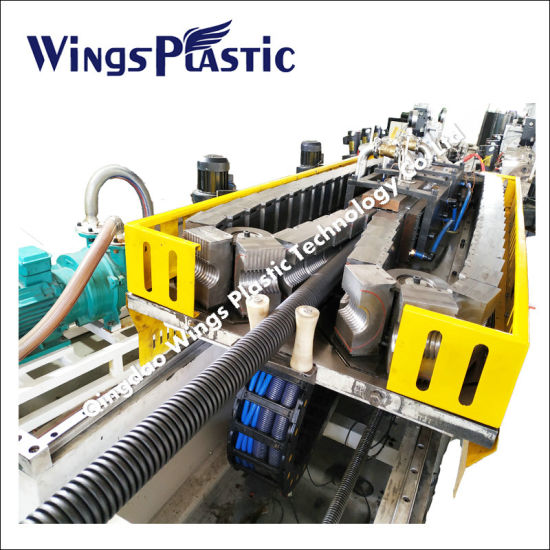 Automatic PP PE PVC Double Wall Corrugated Plastic Pipe Cable Extrusion Making Machine