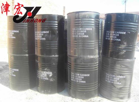 Calcium Carbide Stone, Calcium Carbonate (50-80mm, 295L/KG)