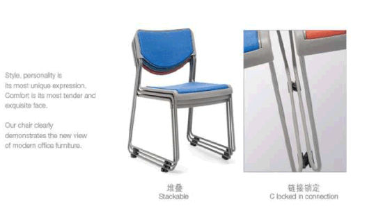 Stackable Staff Chair pictures & photos