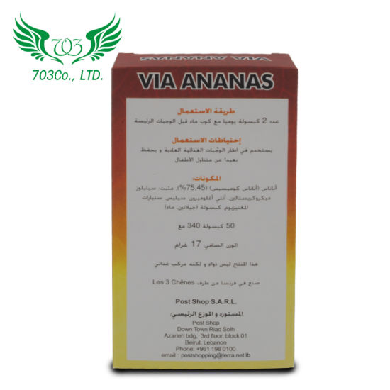 Via Ananas 100% Herbal Extract Weight Loss, Beauty, Detox pictures & photos