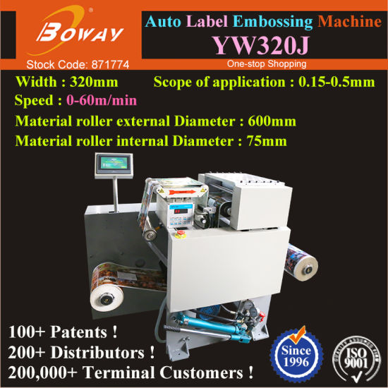 Boway Yw320j Electric Hydraulic Automatic Reel Paper Adhesive Sticker Label Pet Film Aluminum Foil Embossing Press Machine pictures & photos