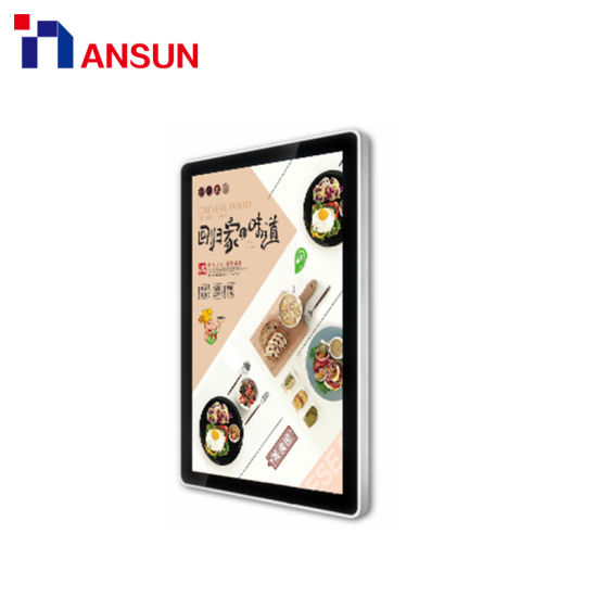Wall Advertising Digital Signage LCD Screen with Android WiFi USB