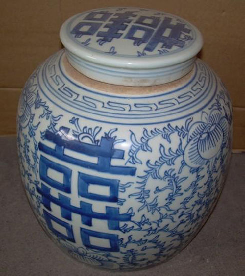 Chinese Antique Reproduction Porcelain Vase China Vase Porcelain Vase