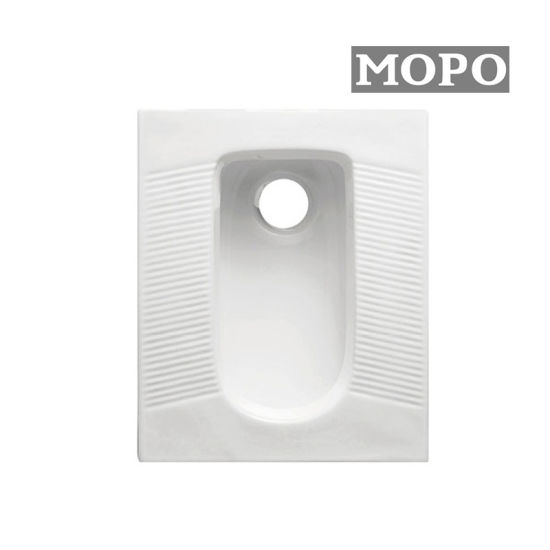 Cheap and Beautiful Bathroom Squat Pan