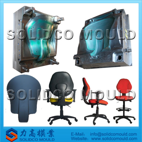 Good Supplier High Quality Plastic Office Chair Backrest Mould