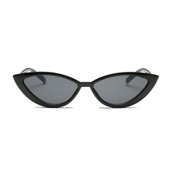 Women Fashion Brand Designer Mirror Small Frame Cateye Sun Glasses China Sunglasses Polarized And Drip Sunglasses Price Made In China Com