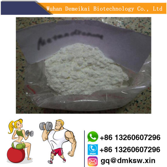 China Oral Brain Enhancing Drugs Raw Material Antinauseant Piracetam