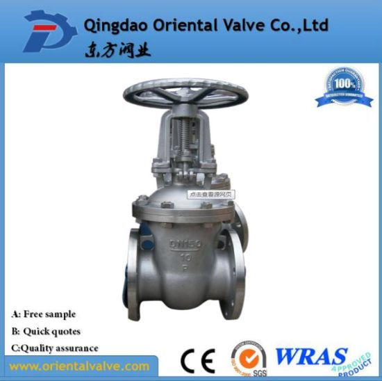 Flanged Stainless Steel Gate Valve for Oil Gas and Water Pn16 Dn150 pictures & photos