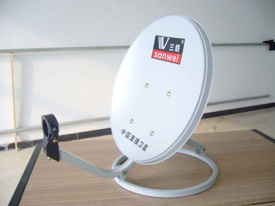 Ku Band 35cm Best Outdoor Digital Satellite TV Dish Antenna