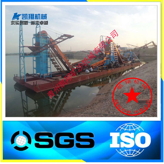 Kaixiang Professional Hydraulic River Sand Dredger Cutter Suction Dredger for Sale--CSD300 pictures & photos