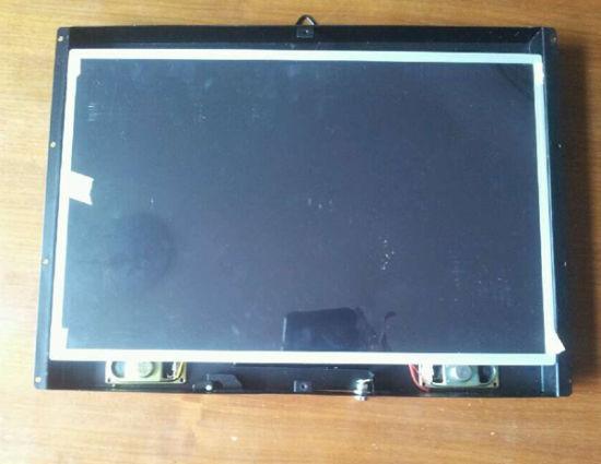 19 Inch Open Frame LCD Screen