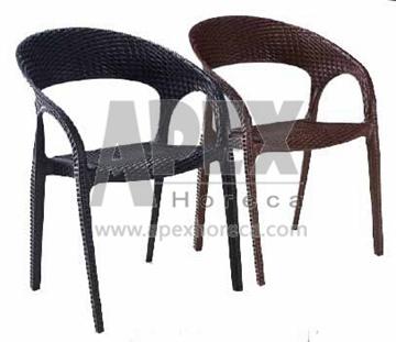 Plastic Wicker Armchair Outdoor and Garden Furniture