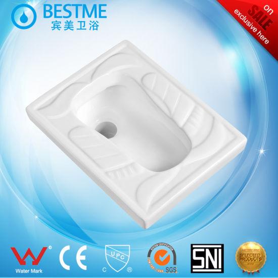 Hot Sale Design Ceramic Wc Toilet / Wc Pan