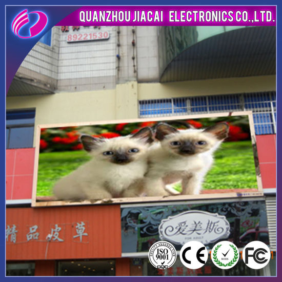 P6 Outdoor Full Color LED Display for Advertising