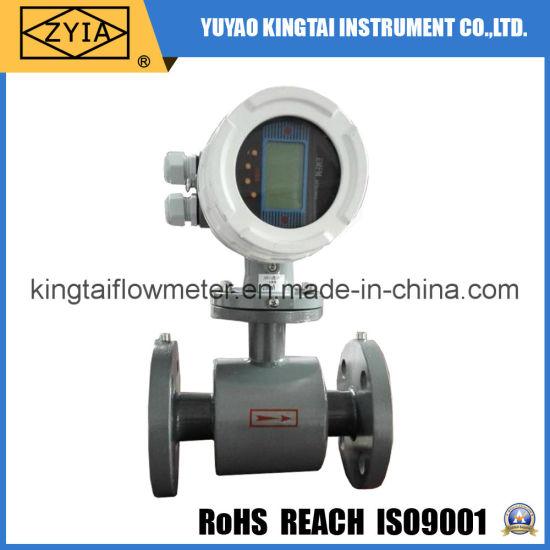 Large Diameter High Precision Water Flow Meter