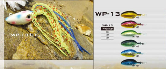 WP-13 creature like rubber jig lure laser fishing tackle lead fish manufacturer
