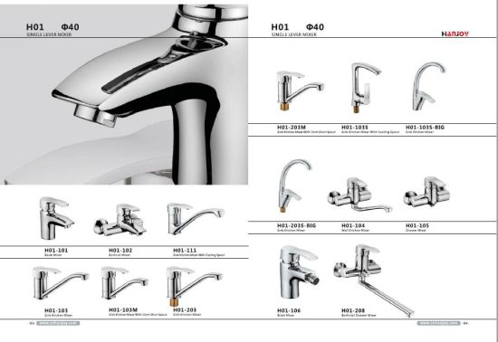 Wall Mounted Build in Shower Faucet Set (H01-205S) pictures & photos