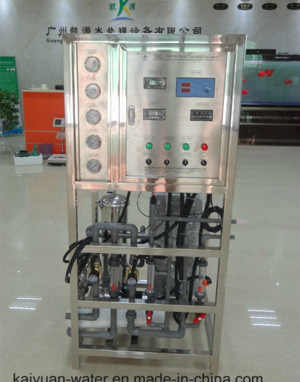 China Petrochemical Industry Boiler Feed Water Cosmetic ...