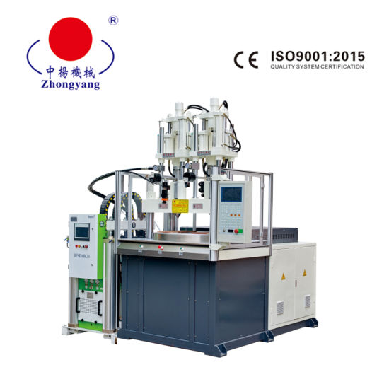 35 Tons LSR Liquid Silicone Rubber Injection Moudling Machine pictures & photos