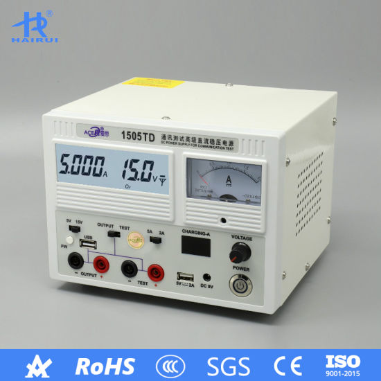 HAIRUI 15V 5A/2A Adjustable LCD Digital Variable USB Multifunctional Switching DC Power Supply pictures & photos