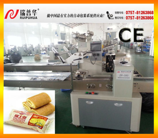 Stainless Steel Pillow Packing Machinery (ZP320) pictures & photos