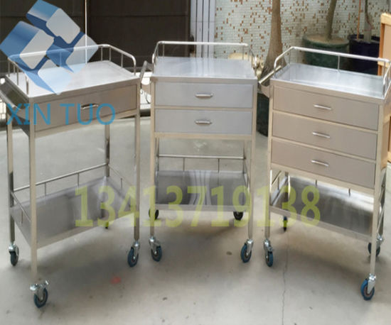 Supply Clinical Used Medical Cart/Hospital Medicine Trolleys