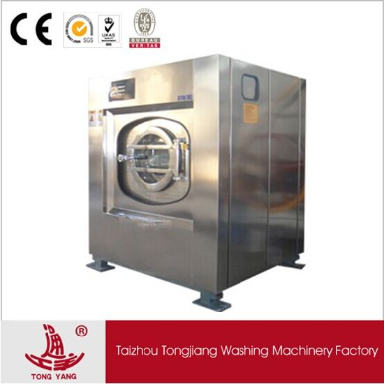 China Commercial Washer Dryer for Hotel/Hospital/Laundry