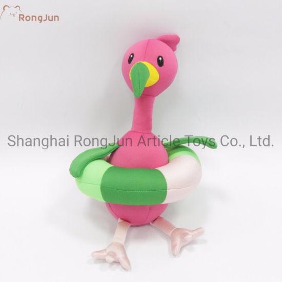 Lovely Pets Kids Stuffed Flamingo Plush Toy