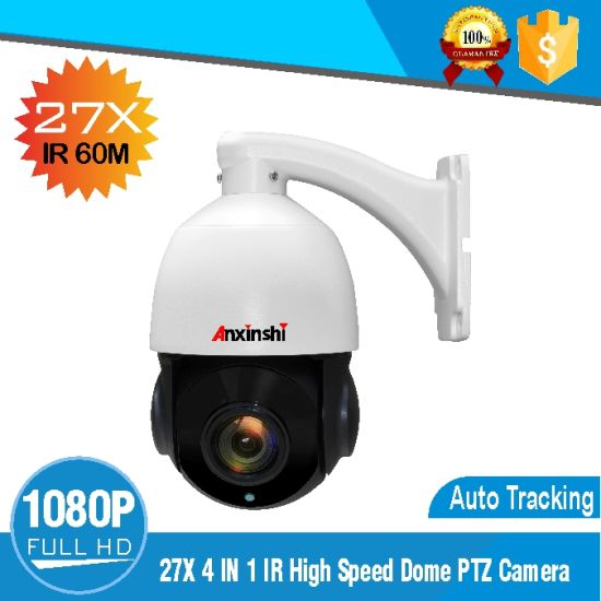 Starlight 1080P Ahd Auto Tracking Dome Camera pictures & photos