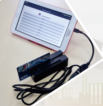 China EMV Magnetic Strip Reader with EMV Sdk Software