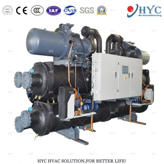 OEM/ODM Geothermal Water Source/Ground Source Industrial Heat Pump