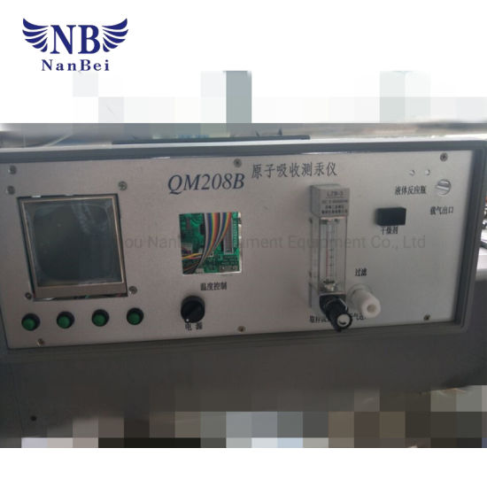 China Solid Mercury Analyzer with Advanced Cold Vapor Atomic